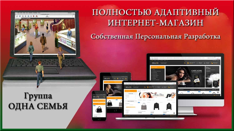 Как сделать интернет магазин самому бесплатно строительные компании иркутска вакансии сайты